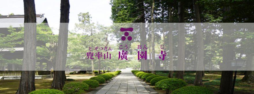 東京都八王子市にある創建六百年の由緒ある古刹 東京都指定史跡